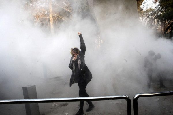 Solidarity with the popular protests in Iran!