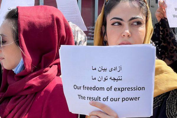 Llamamiento urgente de Afganistán